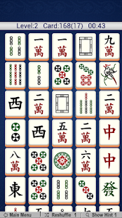 Mahjong Pair - screenshot thumbnail
