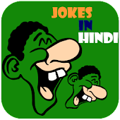 Funny Hindi Jokes 2015