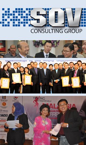 玩商業App|SQV Consulting Group免費|APP試玩