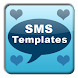 25000+ SMS Template Collection
