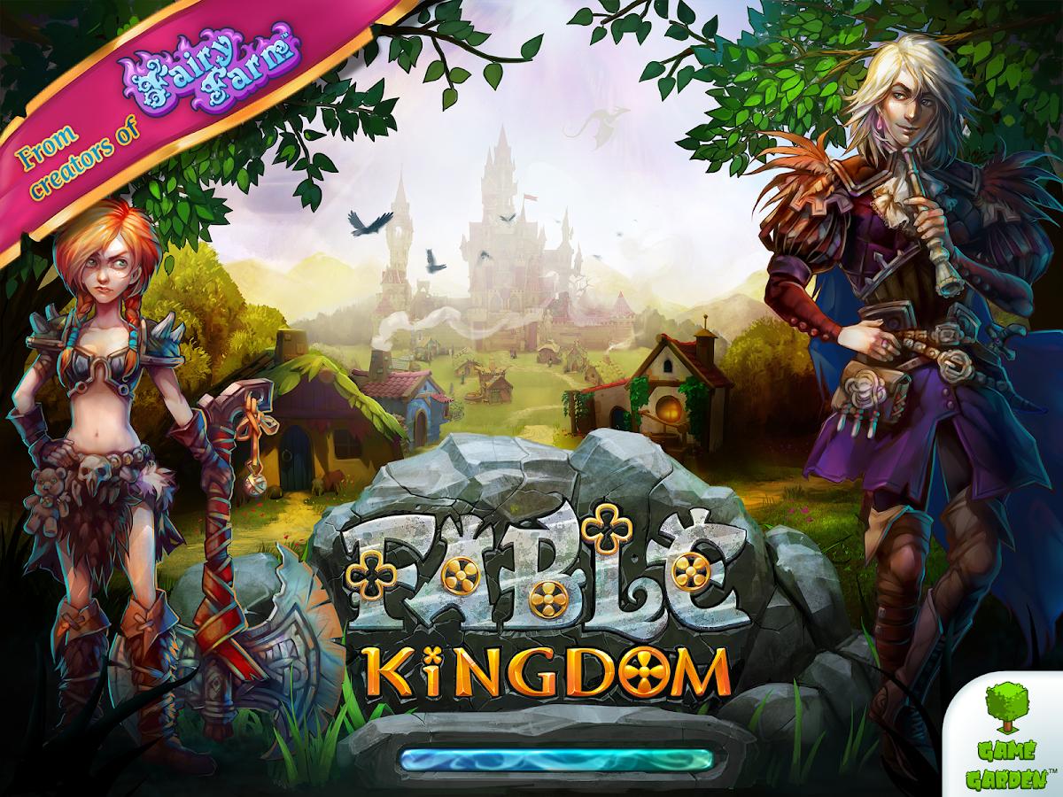 Fable Kingdom HD - screenshot