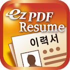 ezPDF PDF electronic format based CV icon