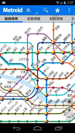 韓国の地下鉄情報HD