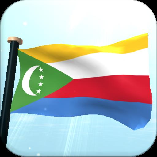 Comoros Flag 3D Free Wallpaper