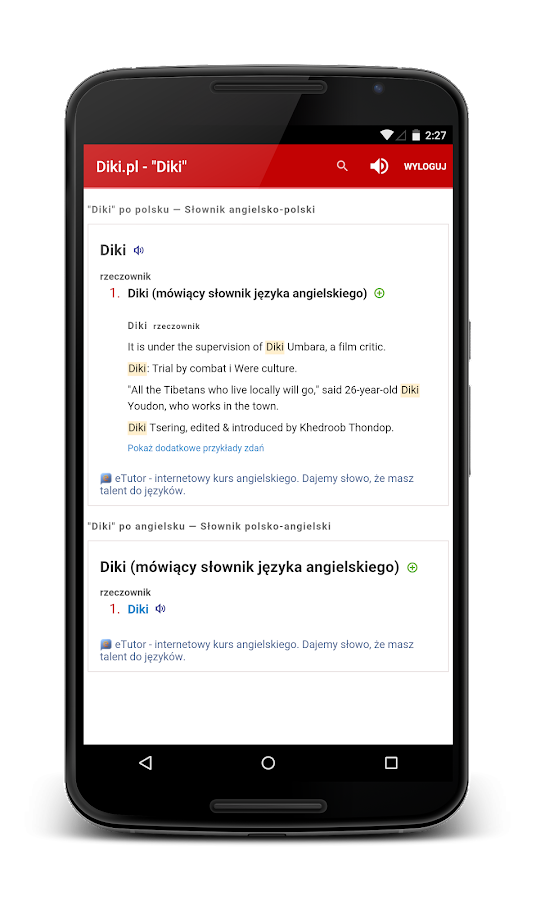 English-Polish Dictionary - screenshot
