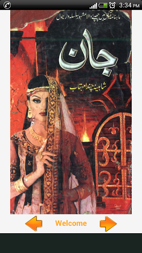 Jaan By Shaheena Chanda