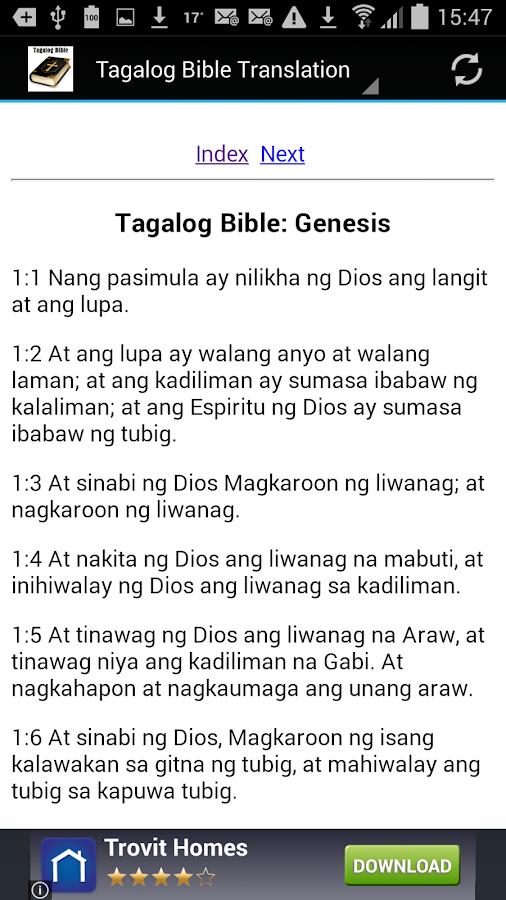 Ang dating biblia apps free 1