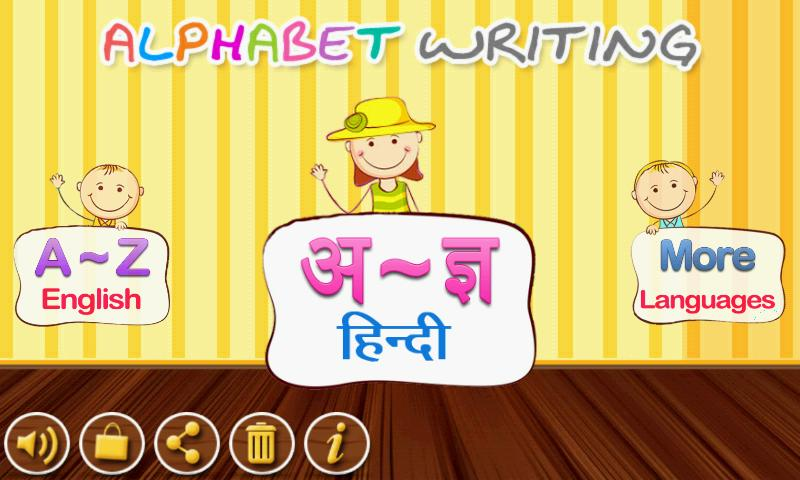 Alphabet Writing - screenshot