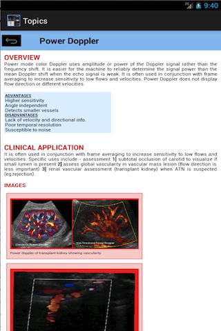 【免費醫療App】VascularLab-APP點子