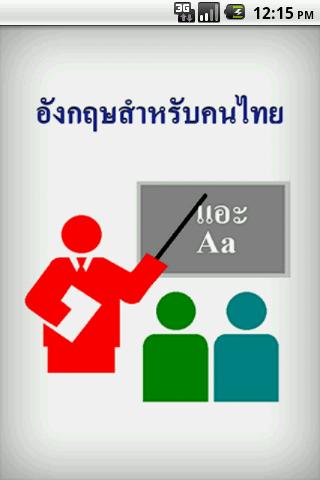 เรียนสีภาษาอังกฤษ ฟรี 7
