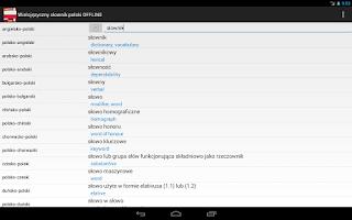 Screenshot of Wielojęzyczny słownik polski
