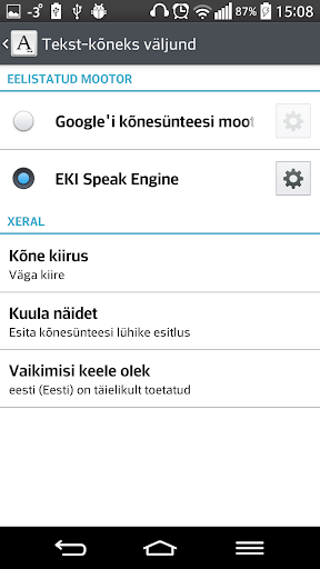 Eesti TTS kõnesüntees