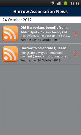 玩商業App|Harrow Association免費|APP試玩