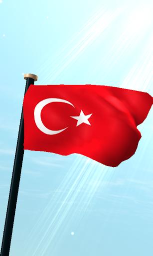 土耳其旗3D免费动态壁纸