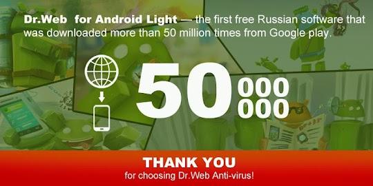Dr.Web v.9 Anti-virus Light Screenshot 2