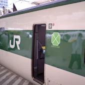 Train Puzzle:Joetsu Shinkansen
