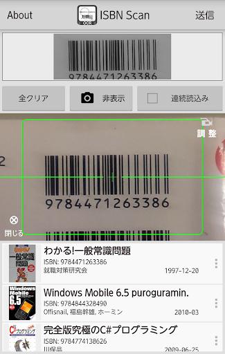 ISBN Scan