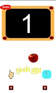 Tamil Alphabets Lite - screenshot thumbnail