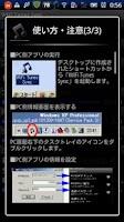 Screenshot of WiFi Tunes Sync