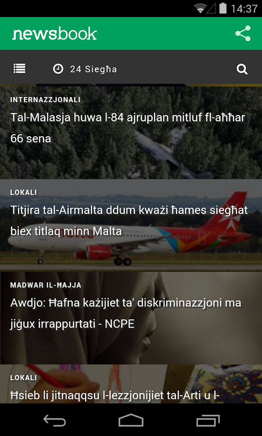 Newsbook- screenshot