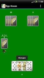 Карточная игра Бур-Козел APK Download – Free Card GAME for Android 7