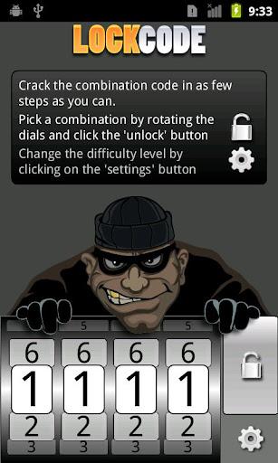LockCode
