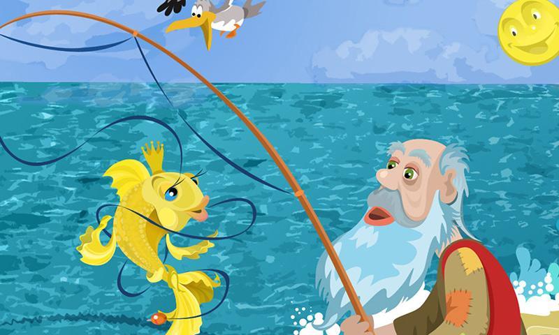 The Fisherman Golden Fish Screenshot