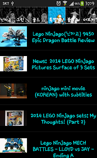 Ninjago Videos HD - screenshot thumbnail
