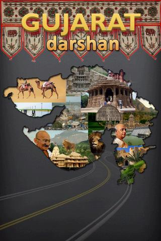 LBS Gujarat Darshan - screenshot