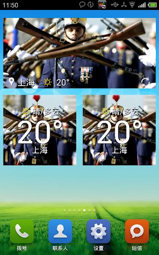 【免費天氣App】iWeather-APP點子