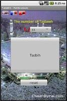 Screenshot of Tasbeeh El Muslim