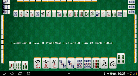 Hong Kong Style Mahjong - náhled