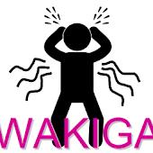 ワキガ被害者の会