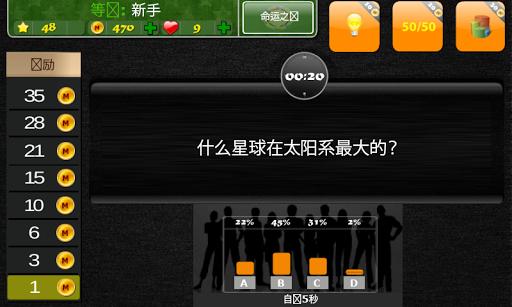 [Line主題代製] , 上緊發條(놓지마정신줄) - LINE - Android 台灣中文 ...