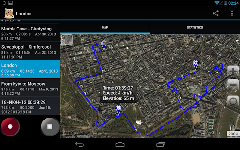 GeoTracker - GPS tracker - screenshot thumbnail