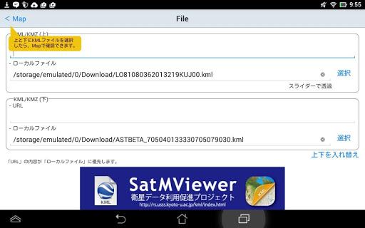 SatMViewer