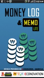 가계부 MoneyLog Lite(계산기,메모,달력) - screenshot thumbnail