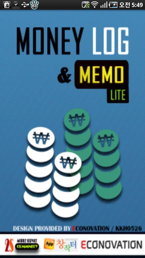가계부 MoneyLog Lite(계산기,메모,달력)- screenshot