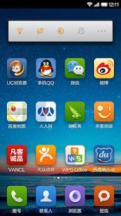 Top Five Miui Launcher Android 2 3 - Circus