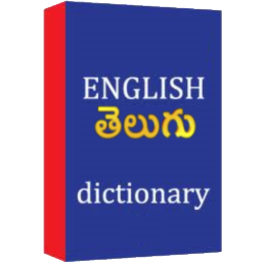Telugu English Dictionary Apps On Google Play