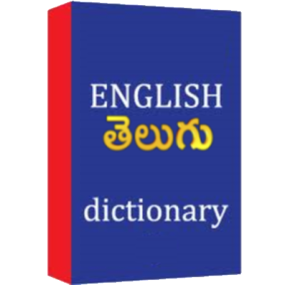 English free download dictionary to android marathi for mobile