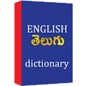 English Telugu Dictionary logo