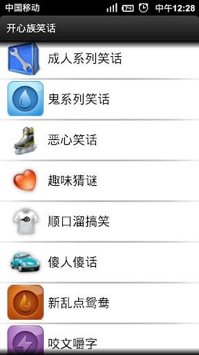 China Airlines Flight 006 - Wikipedia, the free encyclopedia