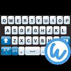 MarinBlue keyboard image icon