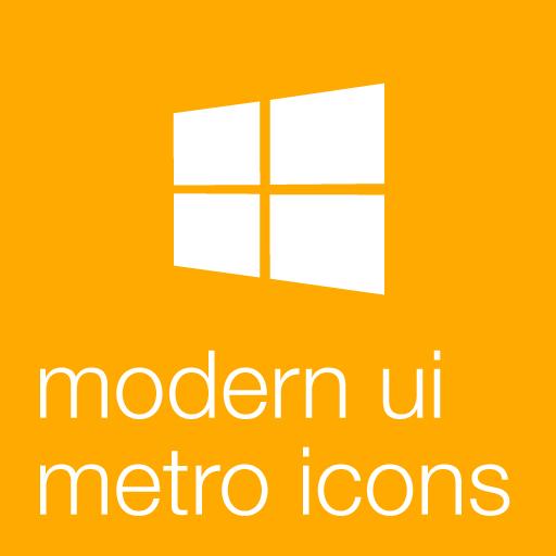 Modern UI Metro Icons 個人化 App LOGO-硬是要APP