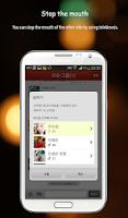 Screenshot of TocTok