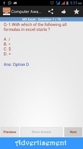 計算意識 - iLearn 書籍 App-愛順發玩APP