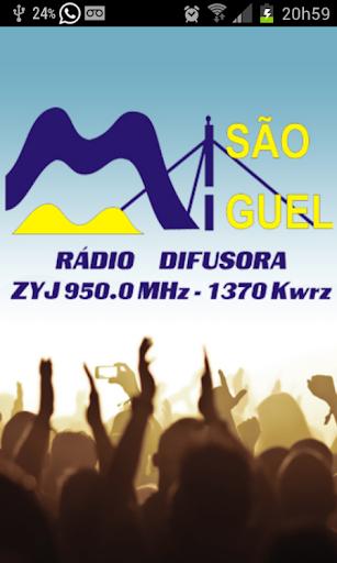 Rádio Difusora de São Miguel