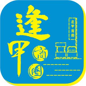 逢甲商圈 商業 App LOGO-APP試玩