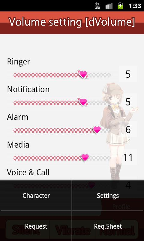 Volume Setting [dVolume10]- screenshot